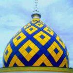 Analisa Harga Satuan Kubah Masjid