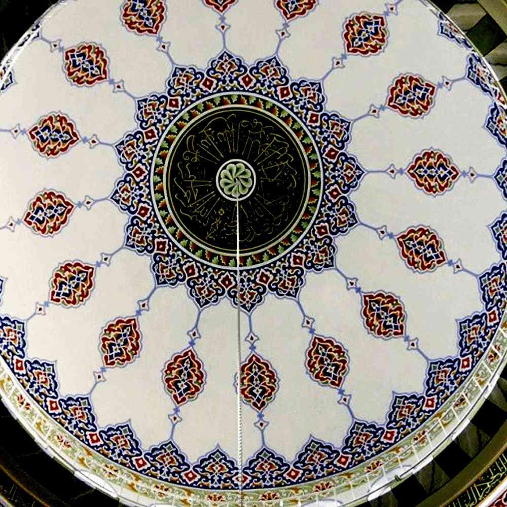 contoh kaligrafi kubah masjid