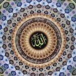 Bentuk dan Ornamen Kubah Masjid