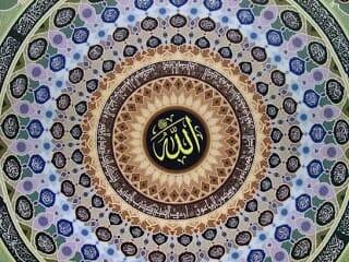Ornamen Lukisan Kaligrafi